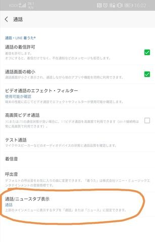 Screenshot_20190724_160418.jpg