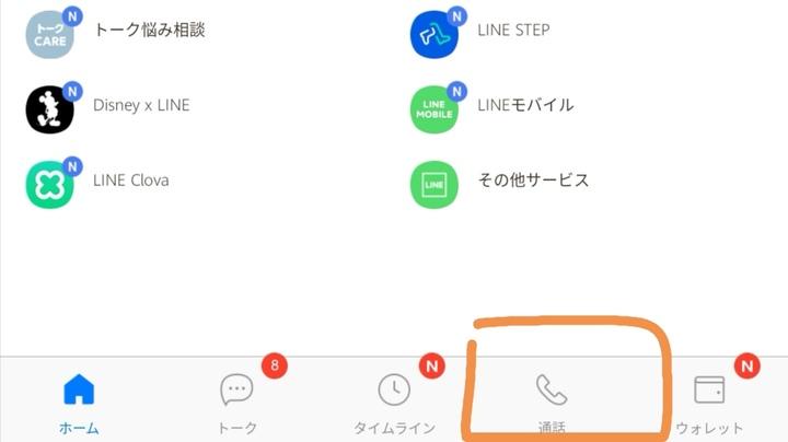 Screenshot_20190724_160655.jpg