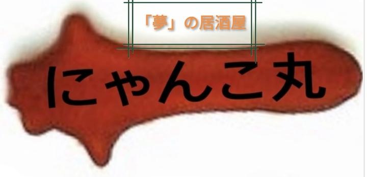 Screenshot_20190825_171002.jpg