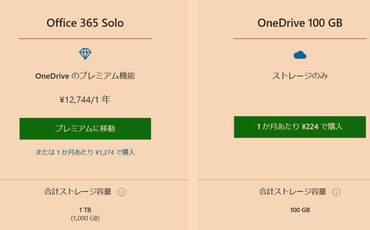 onedrive2.png
