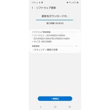 Screenshot_20191112-153534_Software_update.jpg