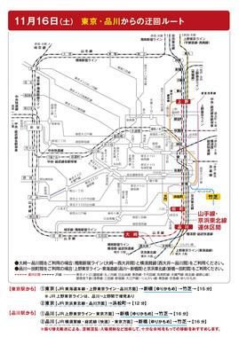 M_image_(14).jpg