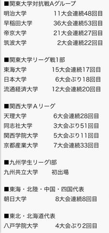 B79B4C5B-FD2A-46BB-B4B2-09F041BEB79F.jpeg