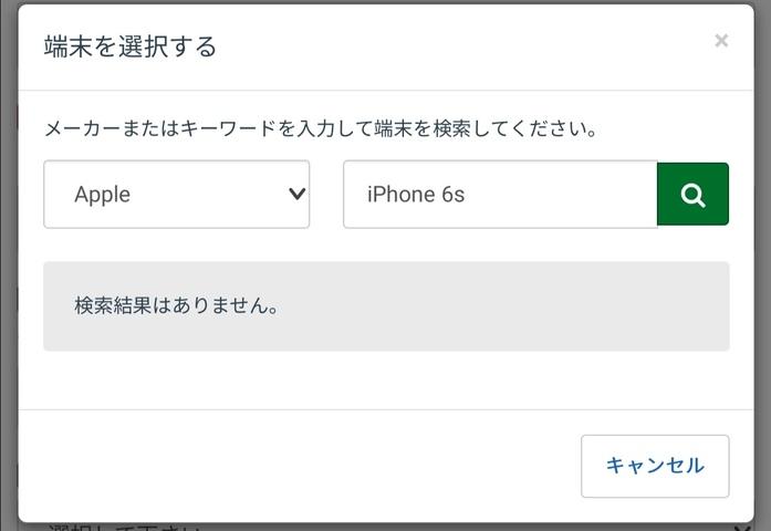 Screenshot_20200110_163427.jpg