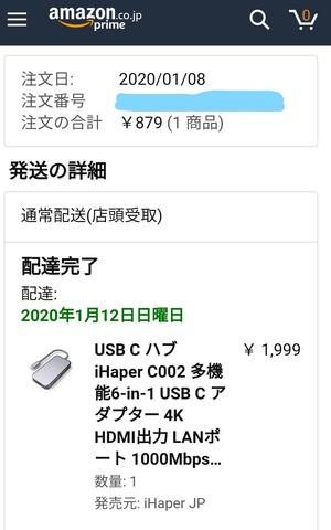 InkedScreenshot_20200112-220119_LI.jpg