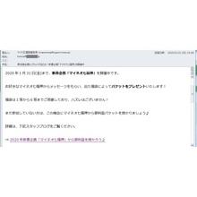 リンク間違い.jpg