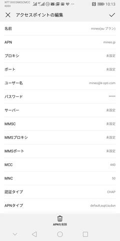 Screenshot_20200126_101350_com.android.settings.jpg