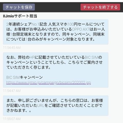 Screenshot_20200214-122505295_1.jpg