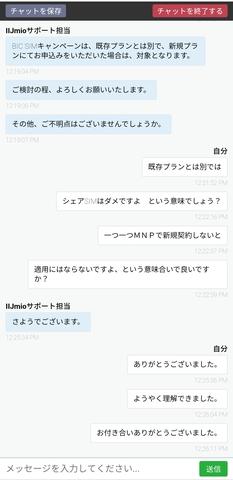 Screenshot_20200214-122800233_(1).jpg