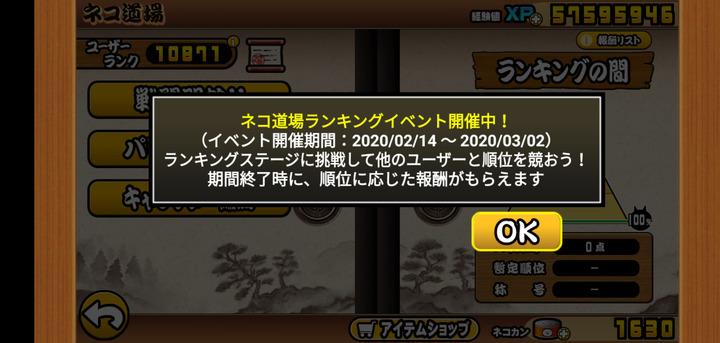 Screenshot_20200214-124547.png