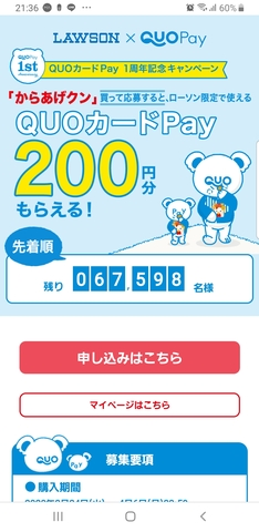 Screenshot_20200325-213630_Chrome.jpg