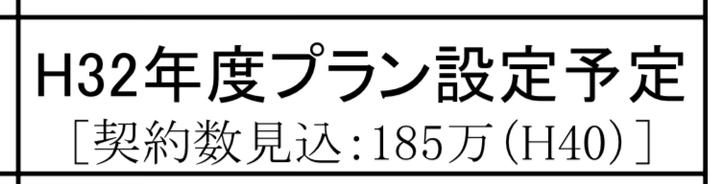 969C9A3F-E392-4DB5-BE65-5CE1E16BD6AC.jpeg