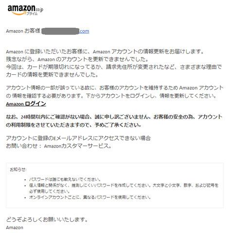 Amazon_Nise.png