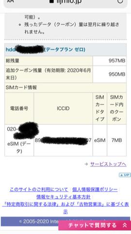 4E9C9CD2-8C1B-4D78-B5CA-FB3C29EC8B9D.jpeg
