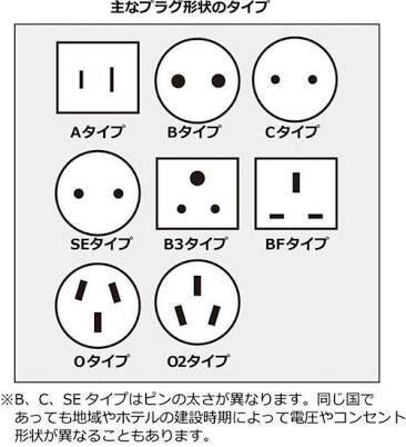 Ec8LLu_UMAIYVTx.jpg