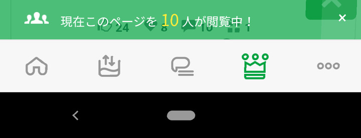 Screenshot_20200802-110052.png