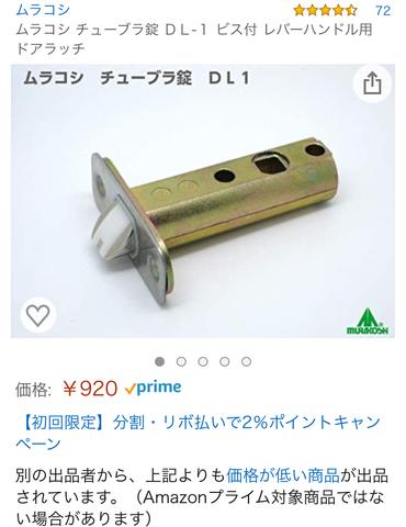 4034F1D0-4A89-4B38-AC9C-A7723D8FA0F7.jpeg