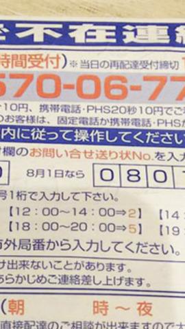 25C374AD-5CCC-4699-A2F5-6A2CB159845B.png