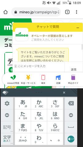 Screenshot_20200916-180901.png
