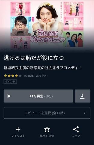 Screenshot_20200916-222626385_1.jpg