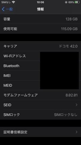 032DA675-F03D-4CFE-8AA3-0C8E66B9422F.jpeg