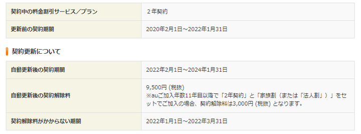 SnapCrab_NoName_2020-11-13_18-38-44_No-00.png
