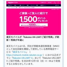IMG_20201201_214702.jpg