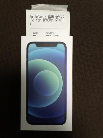 20201211_101308684_iOS.jpg