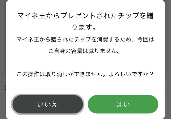 19E5D7CD-49B2-4903-9CD5-F42F39228E30.jpeg