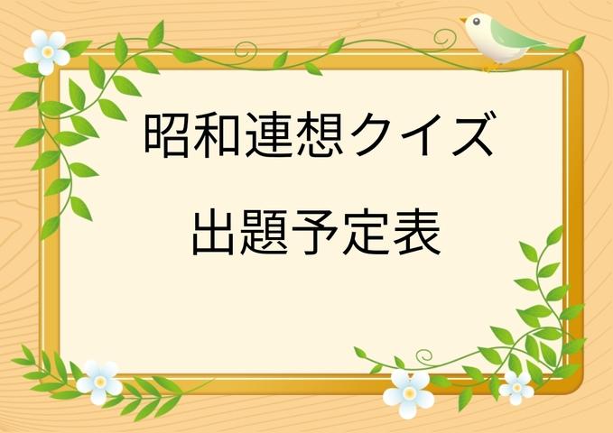 20210205_1814_41105.jpg