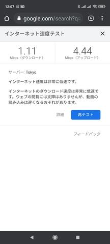 Screenshot_2021-04-08-12-07-23-027_com.android.chrome.jpg
