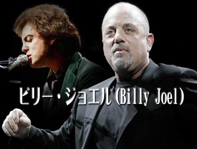 Billy_Joel.jpg
