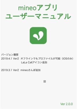 スクリーンショット_2019-04-13_8.04.36.png