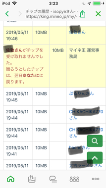9BD7C789-D65A-4266-8EC8-36CFBA9F1DA7.jpeg