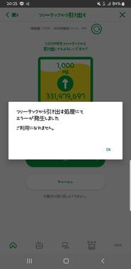Screenshot_20200728-202556_mineo.jpg