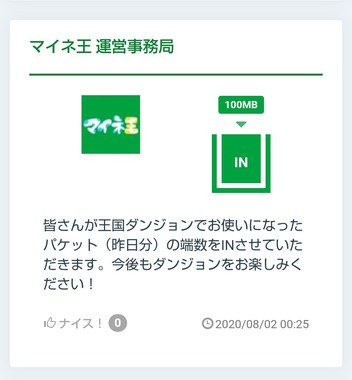 IMG_20200802_053502.jpg