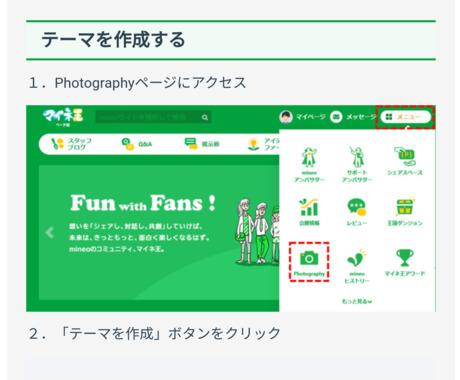 Screenshot_20200808_181736_com.brave.browser.png