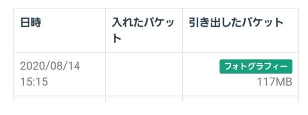 Screenshot_2020-08受賞例.png
