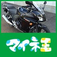 秋風ライダー