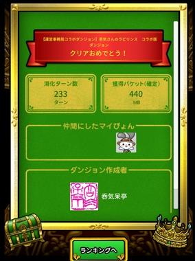 Screenshot_20210709_233727.jpg