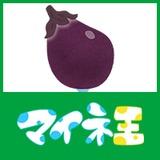 奈良の水なす@運営事務局