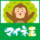ゆず猿@運営事務局