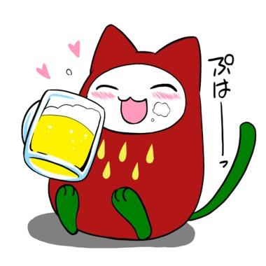 あんちゃん飲み会.gif