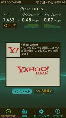 Screenshot_2016-03-02-08-24-05.jpeg