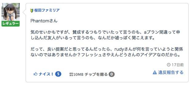 スクリーンショット_2016-09-16_8.45.50.png