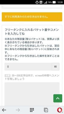 Screenshot_2016-09-28-12-20-50.jpg