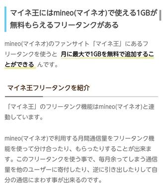 IMG_20170130_001106.JPG
