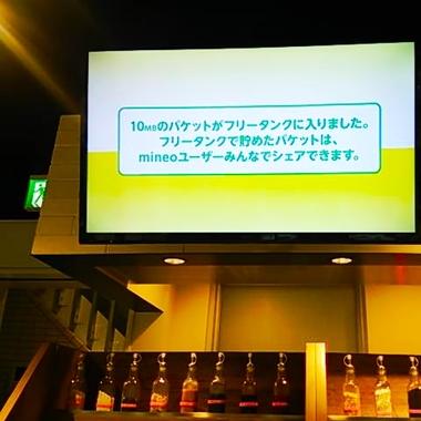 mineo_cafe.jpg