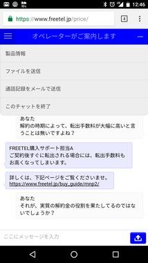 Screenshot_20170324-124616.png
