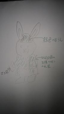 DSC_0101.jpg